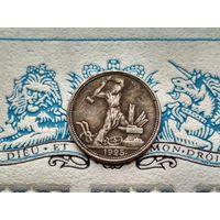Распродажа!!! С 1, 2, 3 рублей много лотов! Монета СССР, 50 копеек (полтинник) 1925.