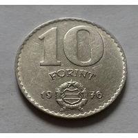 10 форинтов, Венгрия 1976 г.