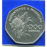 Сан Томе и Принсипи 1000 добрас 1997 UNC , ФАО
