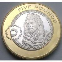 БИР-ТАВИЛЬ (Ничейная территория) 5 фунтов 2014 год