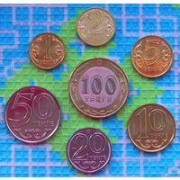 Казахстан 1, 5, 10, 20, 50, 100 тенге. UNC. Инвестируй в монеты планеты!