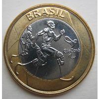 Бразилия 1 реал, 2015 г. XV летние Паралимпийские игры, Рио-де-Жанейро 2016 - Паралимпийская атлетика.