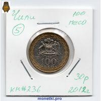 100 песо Чили 2012 года (#5)