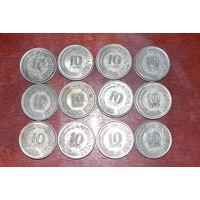 Сингапур 10 центов