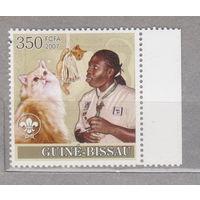 Кошки фауна Гвинея-Бисау 2007г лот 2 есть квартблок