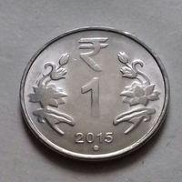 1 рупия, Индия 2012, 2014, 2015 г.