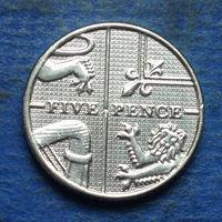 Великобритания 5 пенсов 2015