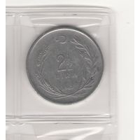 2,5 лиры 1962. Возможен обмен