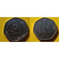 ОАЭ (UAE) 50 филс  2013г. монета 2
