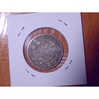 Юар(трансвааль) 1 шиллинг 1896г. серебро*