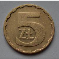 Польша 5 злотых, 1986 г.