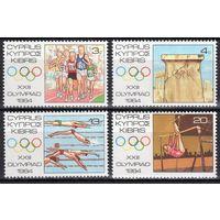 1984 Кипр 613-616 Олимпийские игры 1984 года в Лос-Анджелесе