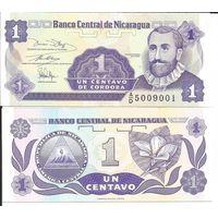 Никарагуа 1 сентаво образца 1991 года UNC p167(1)