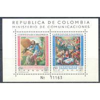 Колумбия 1960 Живопись, блок