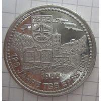 Серебрение. Медали, Жетоны, Подвесы. По вашей цене  .7-79