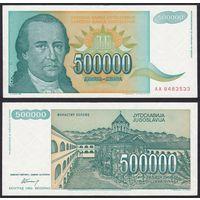 Югославия 500 000 динар 1993 (P131) XF