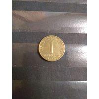 1995 Австрия 1 шилинг