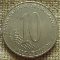 10 сентаво 2000 Эквадор