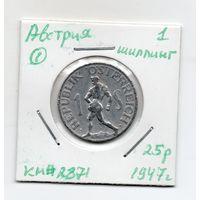 Австрия 1 шиллинг 1947 года -1