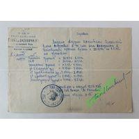 Авиация  РККА полк  ночные ведьмы документ 1945