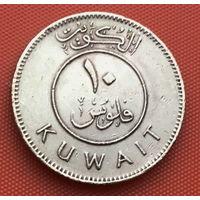 119-19 Кувейт, 10 филсов 1981 г. Единственное предложение монеты данного года на АУ