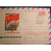 СССР 1977 ХМК СГ Москва Дни Азербайджанской ССР на ВДНХ 60 лет