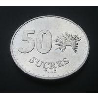 Эквадор 50 сукре. 1991г.