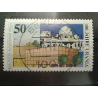 Берлин 1988 Планетарий Михель-1,7 евро