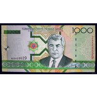 РАСПРОДАЖА С 50 КОПЕЕК!!! Туркменистан 1000 манат 2005 год UNC