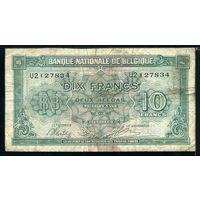 Бельгия 10 франков 1943 г. (Pick 122)(2127834) распродажа