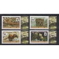Таджикистан WWF Куницы 2013 год чистая полная серия из 4-х марок