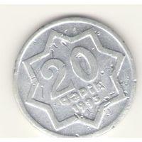 20 гяпик 1993