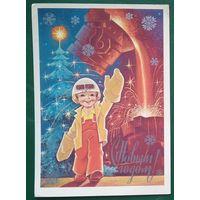 Зарубин В. С Новым годом. 1982 г. ПК прошла почту