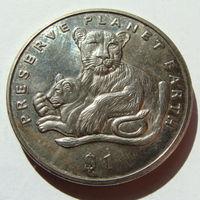Эритрея 1 доллар 1995 г