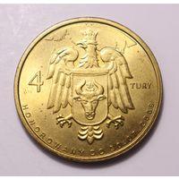 Польша, 4 Дуката (4 Dukat 4 Tury - Chojnice) 2009 год, (тираж 20.000 экз.)