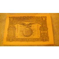 Китай 1$  (копия) #5 распродажа