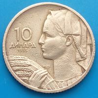 10 динаров 1955 ЮГОСЛАВИЯ