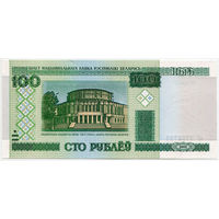 Беларусь. 100 рублей 2000 г. серия сГ [P.26.b] UNC