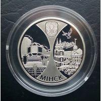 Минск столица
