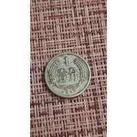 Китай 1 фэнь 1955 г ( редкая )