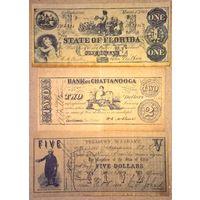 1-5$ 1863г состаренные копии
