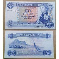 Маврикий 5 рупий 1967 год, w/holes, aUNC. редкая