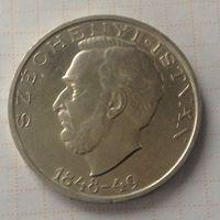 Венгрия 10 форинтов 1948г