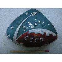 Знак. СССР. Искусственный спутник Земли.