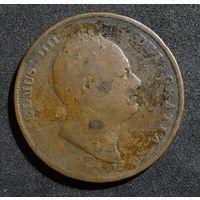 Великобритания 1 пенни, 1831