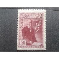 СССР 1941 Жуковский