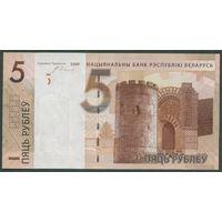 Куплю 5 рублей 2009 года серия АМ (без канта) номера начинаются на 96, 97, 98, 99
