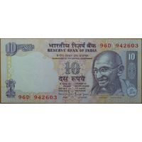 Индия 10 Рупий 1996-2002 гг. UNC