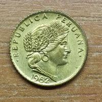Перу 5 сентаво 1962 _РАСПРОДАЖА КОЛЛЕКЦИИ