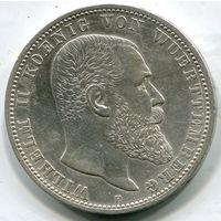ВЮРТЕМБЕРГ - 5 МАРОК 1907